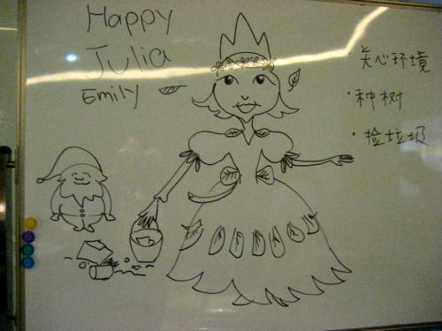 Happy Julia Emily