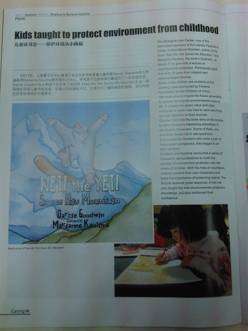 Neti the Yeti Featured in Caring Magazine